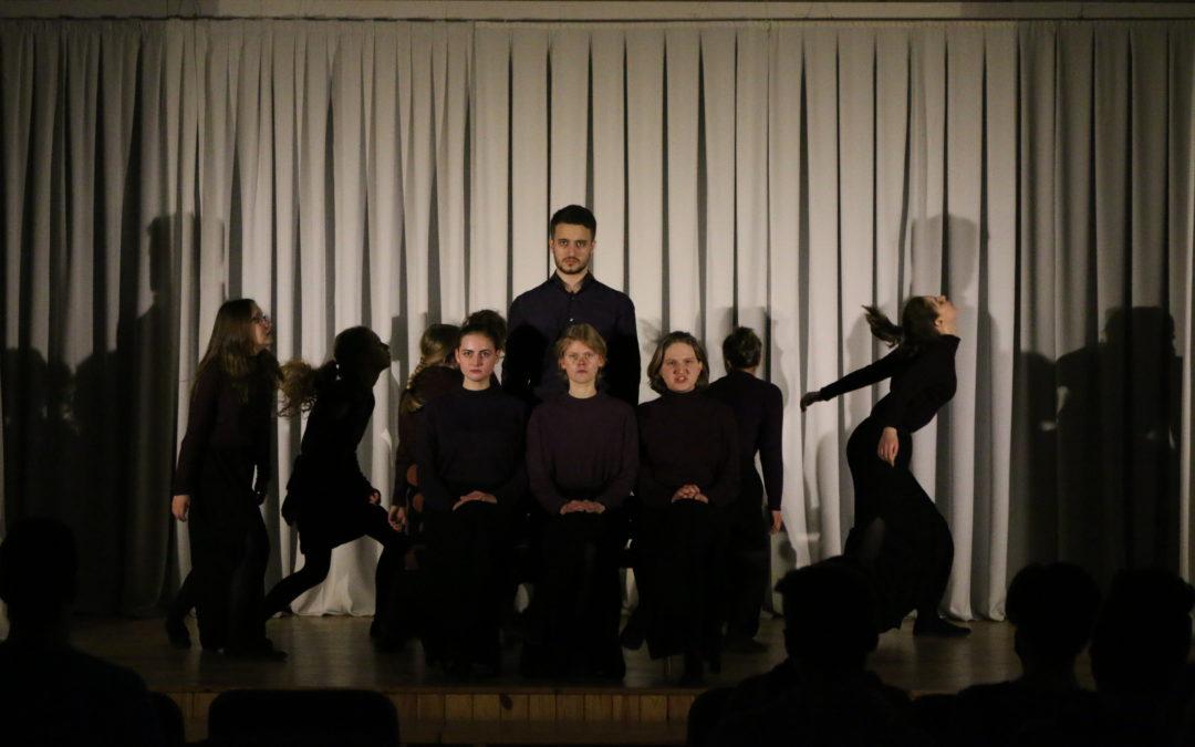 Teatr Światło i Cień