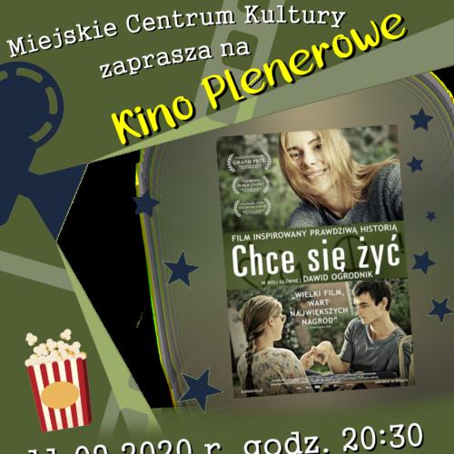 kinov32
